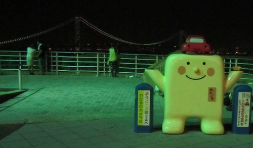 IMG_20130819-TOP帰省♪.jpg