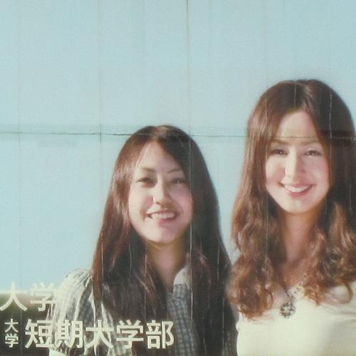 IMG_20151014-001短大のお友達♪.jpg