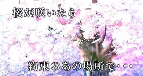 SS-20120109-005D.C.Ⅲ~ダ・カーポⅢ~瑠川さら役桜咲千依さん♪.jpg
