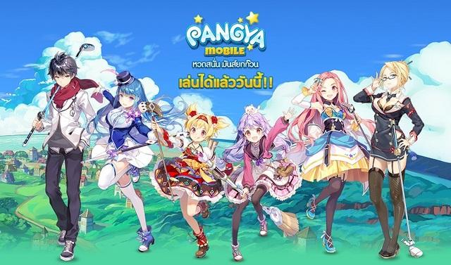 pangya20180220-001-パンヤモバイル.jpg
