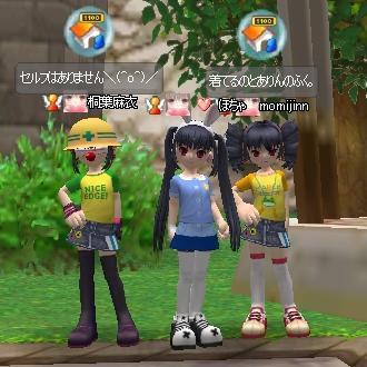 pangya_130三姉妹.JPG