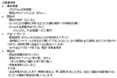pangya_20131130-005クラブ5周年♪.jpg