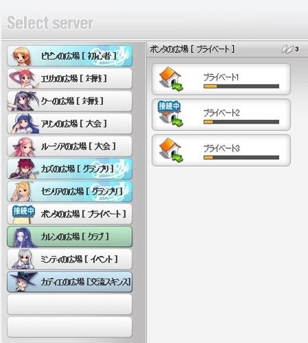 pangya_20140320-002パンヤグランプリ♪.jpg