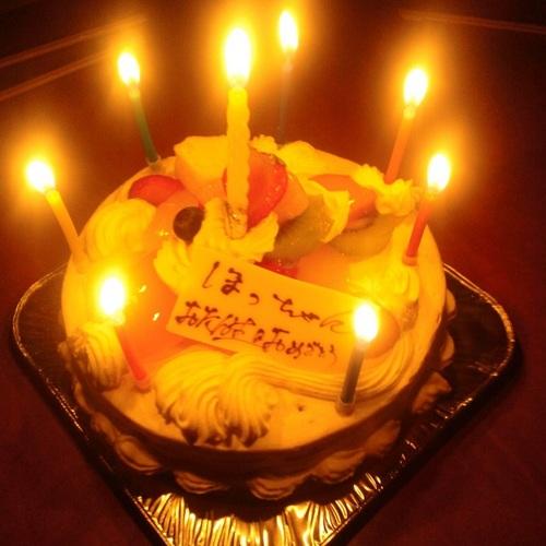 pangya_20140620-TOPほちゃお誕生日♪.jpg