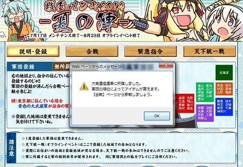 pangya_20140719-003夏のイベント♪.jpg