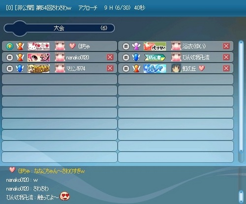 pangya_20140917-001第54回おたパン♪.jpg