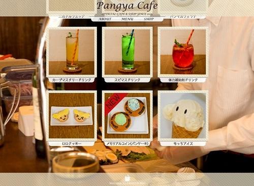 pangya_20150401-005-Pangya cafe♪.jpg