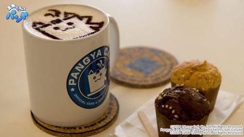 pangya_20150412-004-Pangya cafe♪.jpg