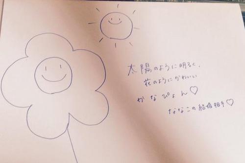 pangya_20150603-002-1ななこちゃん♪.jpg