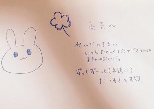 pangya_20150603-002ななこちゃん♪.jpg