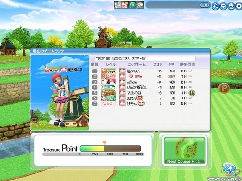 pangya_20151001-005第66回おたパン♪.jpg