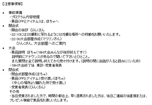 pangya_20151127-005クラブ7周年記念会♪.jpg