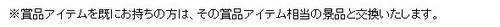 pangya_20151127-009クラブ7周年記念会♪.jpg