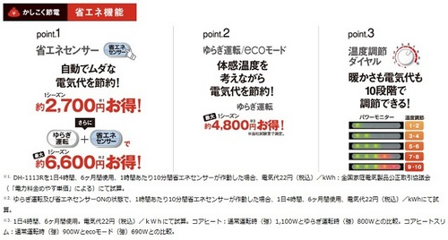 ss20140115-002-DH-1113R-SS♪.jpg