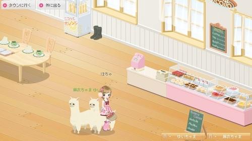 ss_20101011ほちゃのお部屋♪.jpg