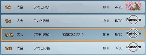 ss_20110625_001-TOP1第19回お誕生会inパンヤ♪.jpg