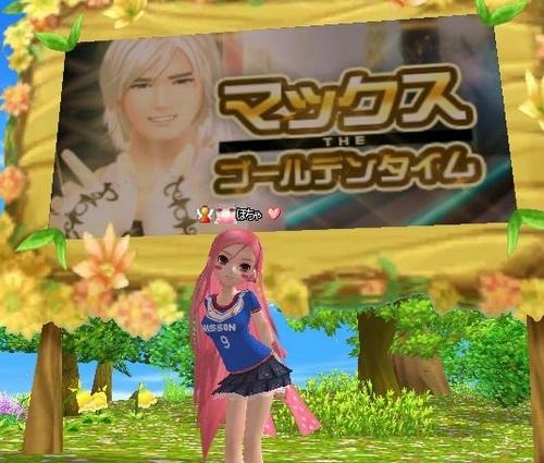 ss_20110625_TOPおたパン♪.jpg