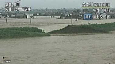 ss_20120714_TOP-2九州北部大雨♪.jpg